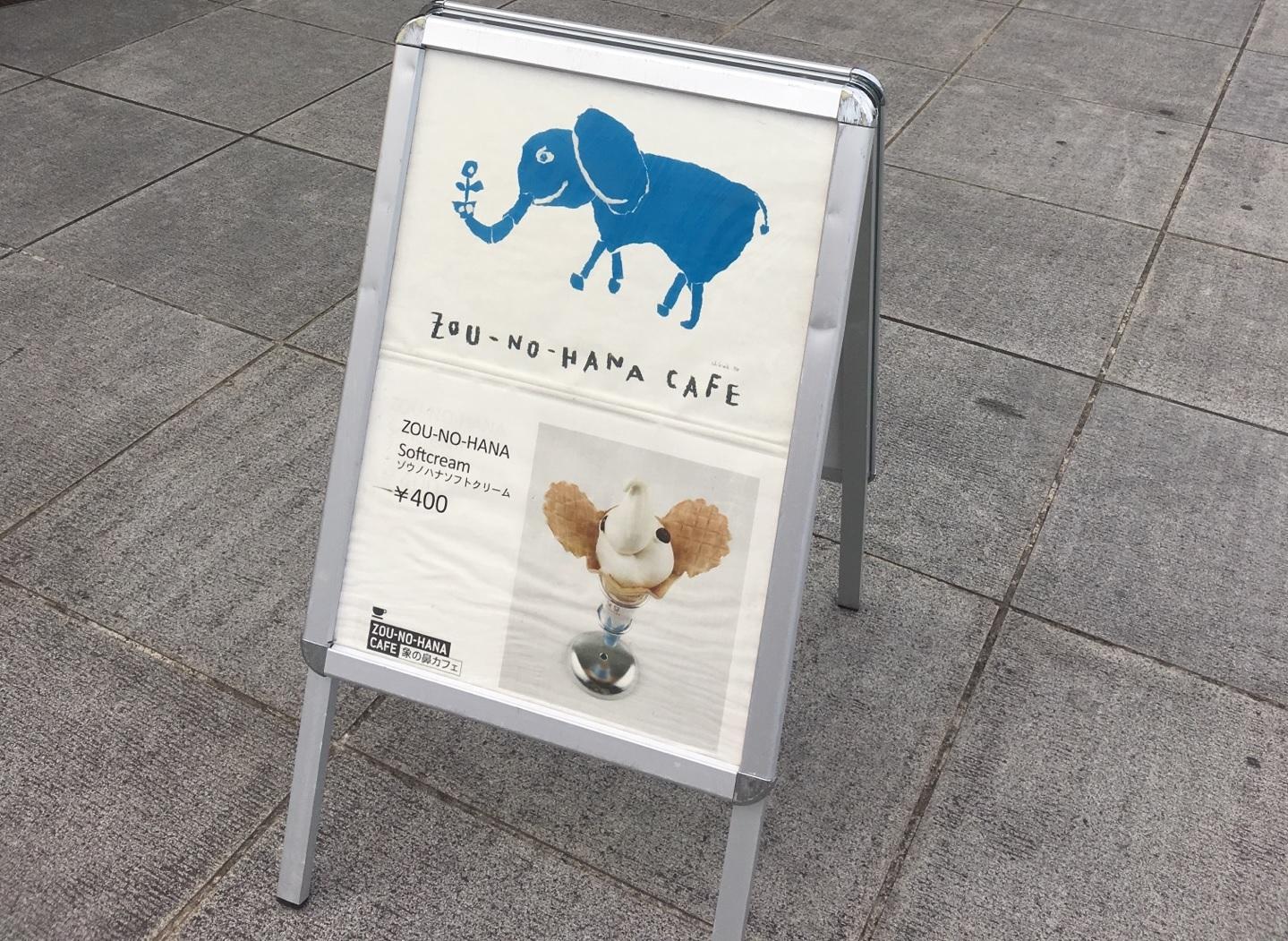 【山下公園の中に素敵なカフェ?】象の鼻テラス&カフェ@横浜